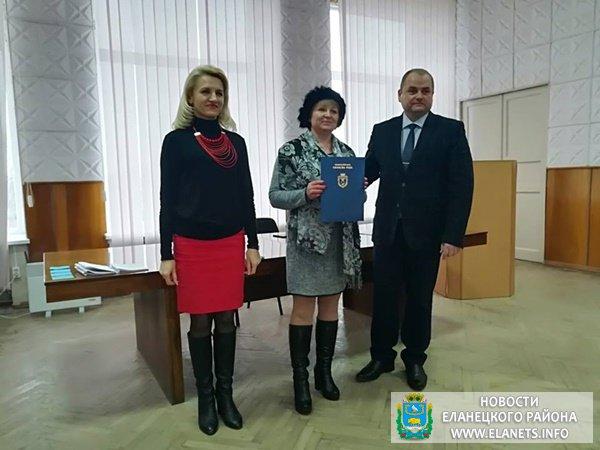 В Еланце состоялась двадцать первая очередная сессия районного совета седьмого созыва (Фото)