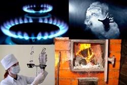 Жители Еланецкого района должны помнить об опасности угарного газа
