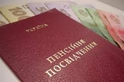 Вниманию пенсионеров Еланецкого района! Особенности выплаты пенсий за январь 2018 года