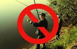 Внимание Еланецким любителям рыбалки! На Николаевщине начался нерестовый запрет на вылов рыбы