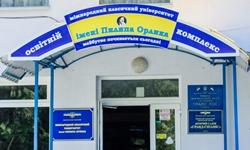 В Николаевских ВУЗах продолжается набор на заочное отделение. Кто может стать студентом в 2018 году?