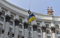 Какие нововведения для украинцев появились с 1 октября